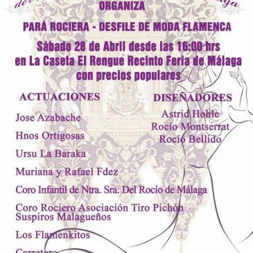 PARÁ ROCIERA – DESFILE DE MODA FLAMENCA